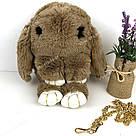 """🐰 Сумка-Рюкзак 🐰 коричневый меховой Кролик """"Rex Fendi"""" (зайка, зайчик) как игрушка, фото 2"""