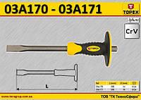 Зубило W-19мм,  TOPEX  03A170