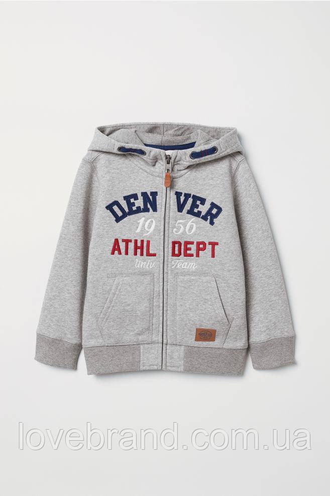 Худди с капюшоном для мальчика H&M серая 1.5-2 г./92 см толстовка, спортивная кофта