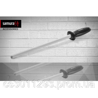 Мусат керамический Samura белый 254 мм (S-600)