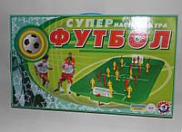 Футбол (0946)