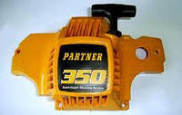 Стартер на бензопилу Partner 350