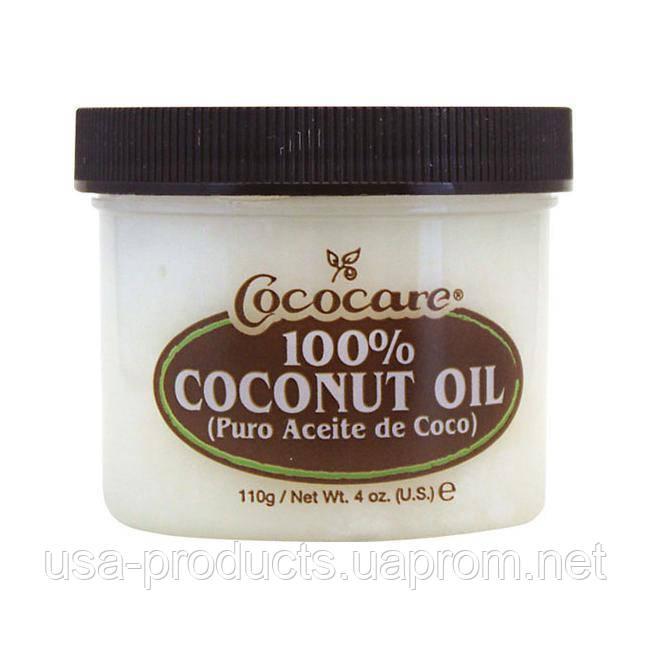 Масло кокоса 100% органическое