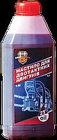 """Масло моторное 2-такт ТМ """" HausGarten"""" (шт)"""