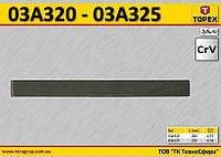 Зубило слесарное плоское L-200мм,  TOPEX  03A320
