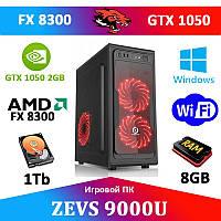 Ультра Игровой ПК ZEVS PC9000U FX8300 +GTX 1050 2GB +Клавиатура +Мышка!