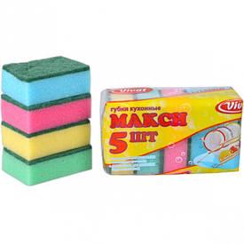 Губка для мытья посуды «Макси» 5 штук, 8,5×6×3 см               M№5