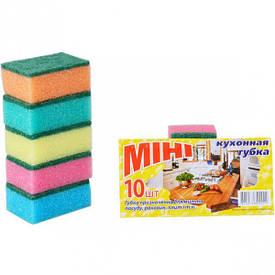 Губка для мытья посуды «Мини» 10 штук, 6,5×4×3 см                    ГДМПм10