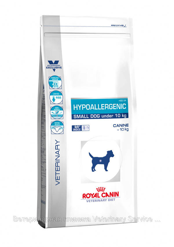 HYPOALLERGENIC SMALL DOG 1 kg