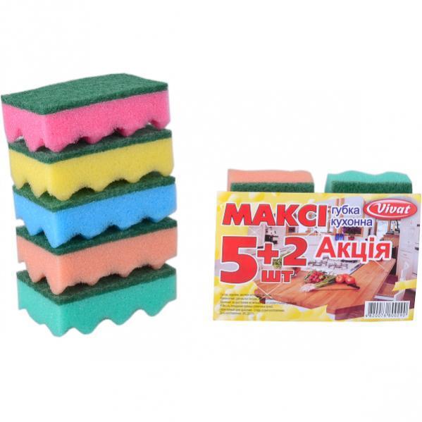 Губка для мытья посуды «Макси» 5+ 2 шт, 9,5×6×3 см
