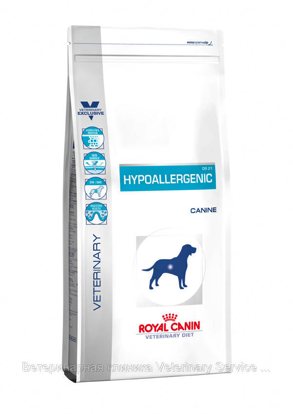 HYPOALLERGENIC DOG 14 kg