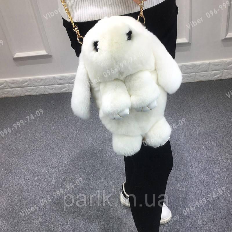 """🐰 Сумка-Рюкзак 🐰 белоснежный меховой Кролик """"Rex Fendi"""" (зайка, зайчик) как игрушка"""