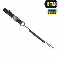 Шнур страховочный Lite под карабин с D-кольцом и фастексом M-TAC (Black)