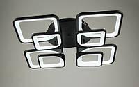Люстра ЛЭД 1161/8 Y (черная\белая)