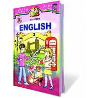 We Learn English, 2 кл. Несвіт А.М.