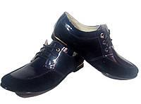 Туфли женские комфорт натуральная лаковая кожа в комбинации с натуральной замшей синие на шнуровке (114)