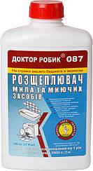 Расщепитель мыла и моющих средств Доктор Робик 087. Применение и Рекомендации в описании.