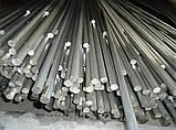 Алюмінієвий Пруток круглий, діаметр 36, марка алюмінію АД31, АД0, АМГ2, АМГ3, АМГ5, АМГ6, АМЦ, Д16, В95, фото 6
