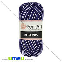 Пряжа YarnArt Begonia Melange 50 г, 169 м, Синяя 0189, 1 моток (YAR-025093)