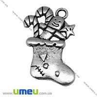 Подвеска металлическая Рождественский носок (двухст), Античное серебро, 29х19 мм, 1 шт (POD-003438)