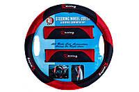Чехол для руля легкового автомобиля в комплекте с накладками на ремень безопасности, черный/красный