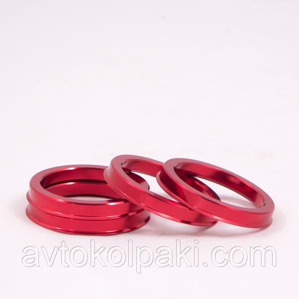 Центровочные кольца  67.1 / 56.1  Алюминий RED