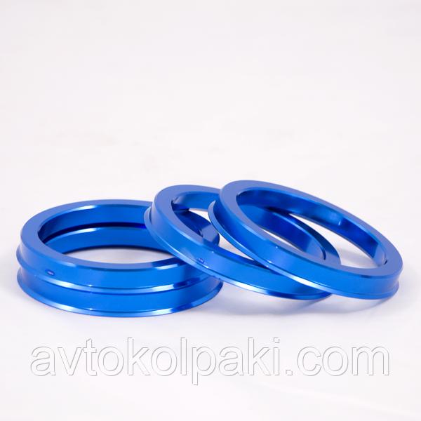 Центрувальні кільця 74.1 / 72.6 Алюміній BLUE