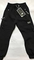 Спортивные штаны на флисе для мальчика 116,122.черные