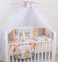 """Полный комплект в детскую кроватку из 8 предметов """"Совы с сердечками"""" персик"""