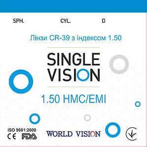 Лінзи CR-39 VISION з індексом 1,50 (HMC/EMI)