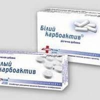БАД для ЖКТ Белый карбоактив диетическая добавка таблетки 0.5г 10 шт