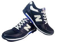 Кроссовки синие натуральная кожа на шнуровке (N5)