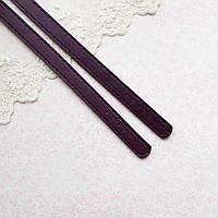 Ручки для Сумки 65 см пара 1.4 см  Фиолетовые