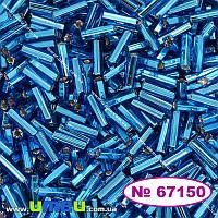 Бисер чешский Стеклярус 3 №67150, 10/0, Синий светлый блестящий, 7 мм, 5 г (BIS-010171)