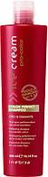 Идеальный шампунь для окрашенных волос Color Perfect Shampoo, 300 мл Inebrya
