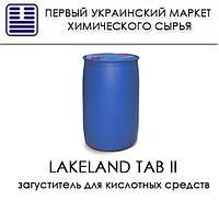 Lakeland ТАВ II, загуститель для кислотных средств