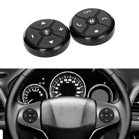 Кнопки управління магнітолою на кермі, універсальні з підсвічуванням LED