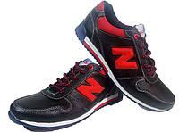 Кроссовки черные натуральная кожа на шнуровке (N5)
