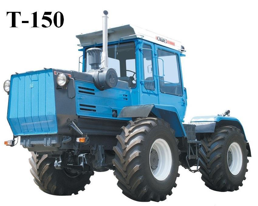 Запасные части Т 150 (список № 2)