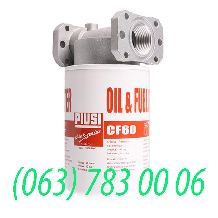 Фильтры PIUSI 60 л/мин с адаптером (фильтр для топлива и масла) CF60 art.F00777200А