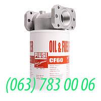 Фильтры PIUSI 60 л/мин с адаптером (фильтр для топлива и масла) CF60 art.F00777200А, фото 1