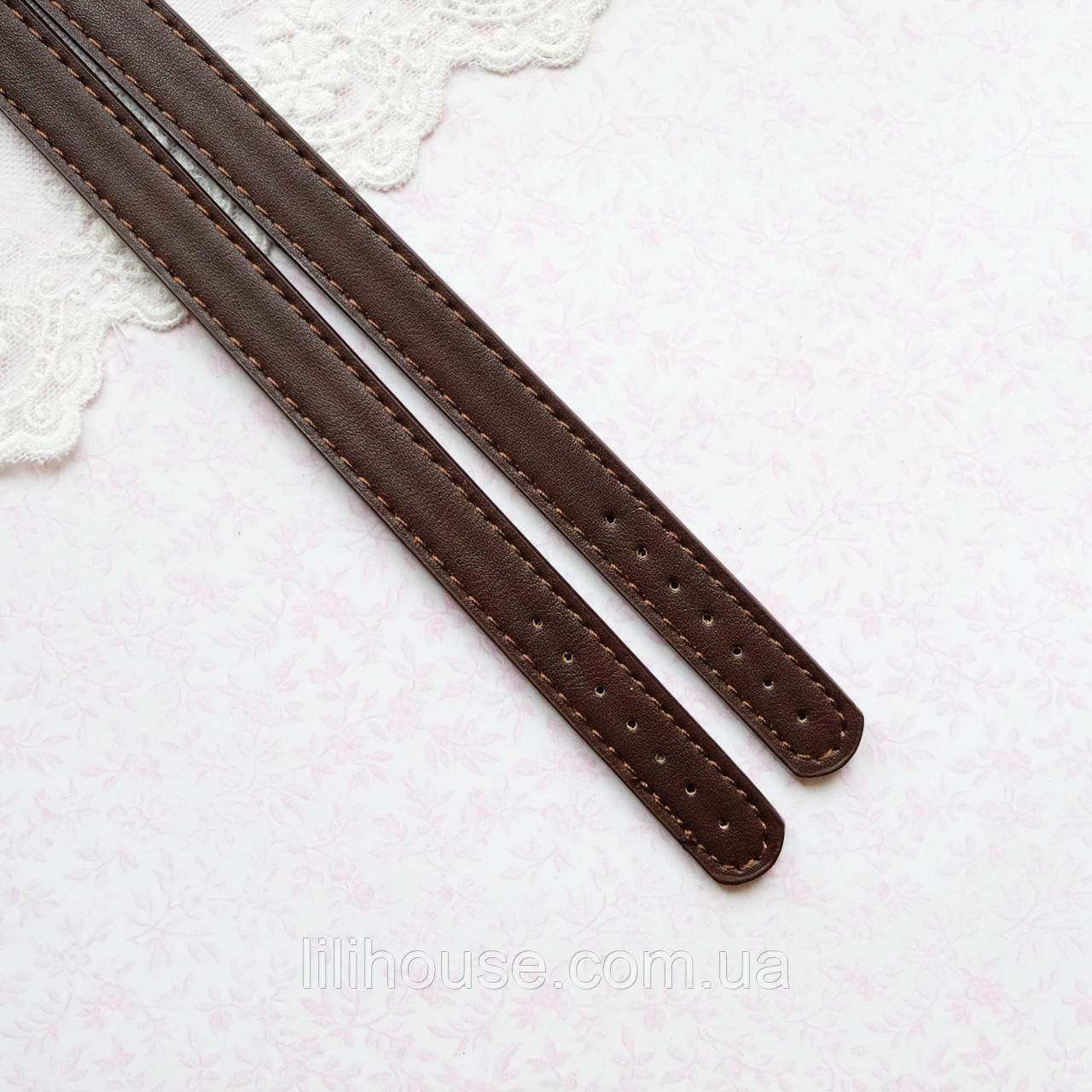 Ручки для Сумки 65 см пара 1.4 см Темно-Коричневые
