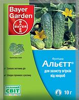 Фунгицид Альетт, Bayer 10 грамм