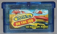 "Картридж на GBA ""Tonka on the JOB"""