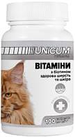 Витамины UNICUM premium  для кошек здоровая шерсть и кожа 100табл. ,50г