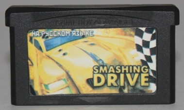 """Картридж на GBA """"SMASHING DRIVE"""""""