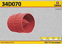 Зенковка, ример для труб Ra=6-42мм,  TOPEX  34D070