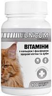 Витамины UNICUM premium  для кошек зубы и кости 100табл. ,50г