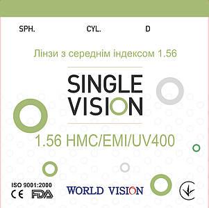 Лінзи з індексом 1,56 (HMC+EMI+UV400)
