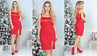 Красивое платье большого размера с бахромой от ТМ SOROKKA- Размеры: 48,50,52,54